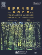 PLP 2e Chinese edition